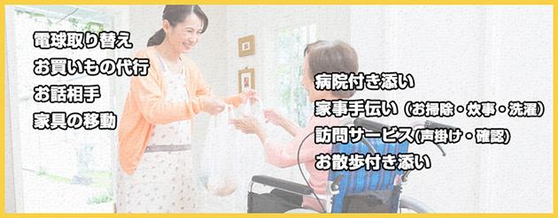 senior_list